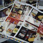 2011年秋冬カタログ