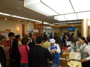 20150525台湾企業訪日団 (13)