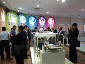 20150525台湾企業訪日団 (6)