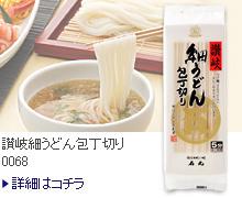 recommend_tsukemen02